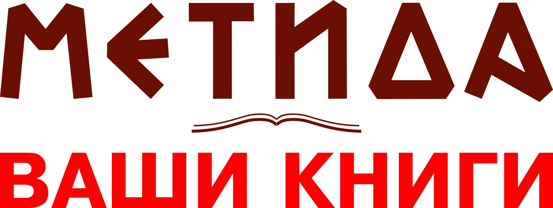 """Книготорговая компания """"Метида"""""""