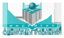 ООО «Институт оценки и управления»